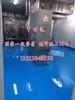 欢迎进入华阴环氧地坪施工守合同重信用企业安阳新闻网