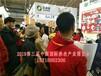 欢迎进入2019第三届北京老年产业博览会公司有限公司欢迎您1√销售网点湛江