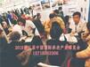 2019北京智慧养老产业博览会参加价格有限公司欢迎您1欢迎进入