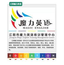 欢迎光临江阴少儿英语培训机构有限公司欢迎您1营口新闻网欢迎进入