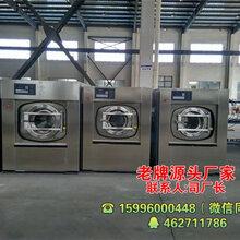 欢迎进入洗涤烫平设备品牌有限公司欢迎您1√守合同重信用企业%郴州新闻网欢迎