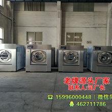 全自动洗涤脱水机价格有限公司欢迎您1杭州新闻网欢迎进入
