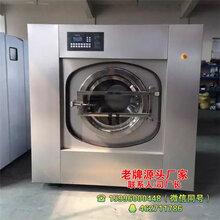 专业洗涤无尘衣的洗衣机批发有限公司欢迎您1欢迎进入