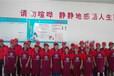 云南昆明市员工饭堂外包找金虔餐饮全国知名品牌银川新闻网