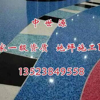 滁州环氧地坪漆_滁州环氧地坪漆市场新闻资讯广州