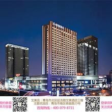 青岛月子中心报价表-青岛蜜玥宫月子中心图片