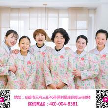 成都星月荟月子中心-成都成华区月子会所2018推荐图片