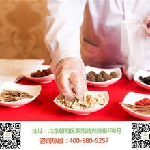 北京敦南真爱月子中心-北京西城区月子会所北京海淀区月子餐服务图片