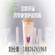 好声音奶茶加盟店网图片