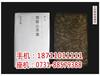 湖南黑茶产地全国知名品牌