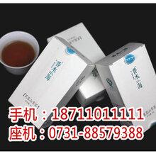 哪个网站买黑茶好_个网站_黑茶好经销商公司%欢迎莅临%