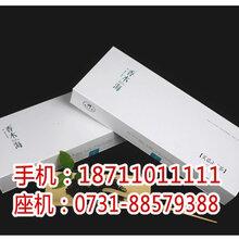 哪个网站买黑茶好中国一线品牌