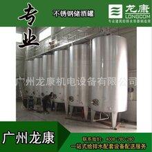 供应食品级304优质不锈钢贮酒罐图片