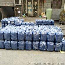反渗透阻垢剂供应厂家开封现货批发各种水处理药剂品质保证量大价优