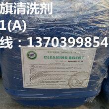 美国蓝旗清洗剂BF-301(A)ro膜专用清洗剂内蒙古包邮现货直发图片