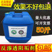 防止ro膜結垢阻垢劑藍旗bf-106高效水處理阻垢劑長春熱銷供應