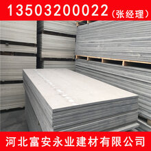 富安纤维水泥板楼板厂家销售图片