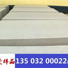 呼和浩特武川县硅酸钙板隔断批发联系方式图片