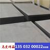 济宁曲阜高密度水泥纤维板批发价格