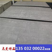 淄博沂源县外墙水泥压力板批发电话图片