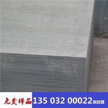 锦优游平台1.0娱乐注册古塔区高密度水泥压力板批发电话图片