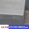 德州庆云县水泥压力板厂家直销当天发货