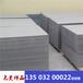 邢台临城县高强水泥压力板销售公司