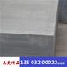 廊坊文安县防火水泥压力板销售联系电话