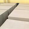 无棉硅酸钙板价格