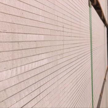 延安市安塞县不含石棉硅酸钙板厂家免费样品