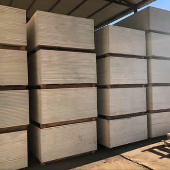 汉中市佛坪县24毫米硅酸钙板厂家报价是多少
