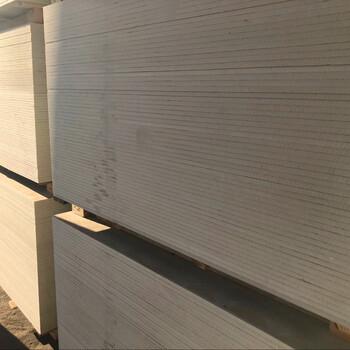 延安市子长县轻质硅酸钙板低价批发大量现货