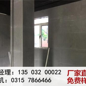 淄博张店区24mm水泥加压板销售人员联系方式