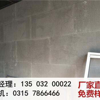海北藏族自治州门源回族自治县高密度水泥板批发
