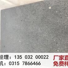 黑龙江绥化市庆安县12毫米水泥压力板厂家联系方式图片