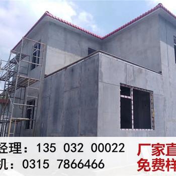 杭州萧山区水泥压力板厂家
