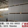 高密度水泥压力板厂