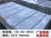 南阳新野县高强水泥压力板销售联系电话