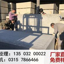 甘肃武威市笑嘻嘻古浪县25毫米水泥压力板厂家直销多少钱图片