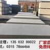 高密度水泥板价格