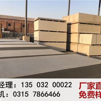 濮阳台前县高强水泥板厂家免费样品