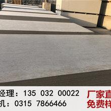 陕西咸阳市永寿县15毫米水泥压力板全国送货上门图片
