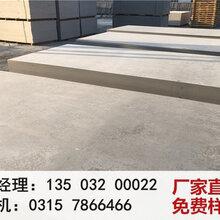 辽宁丹东市东港市10毫米水泥压力板厂家销售图片
