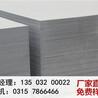 西安蓝田县纤维水泥板销售电话