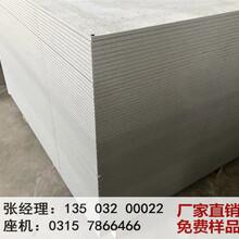 亳州谯城区无石棉水泥板厂家免费样品图片
