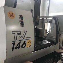 臺灣永進TV146B加工中心