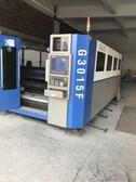 大族激光切割机G3015F