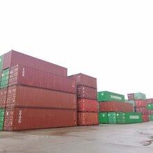 深圳二手集装箱标准海运集装箱出口货柜