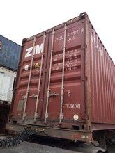 二手集装箱出售集装箱临时仓库海运进出口箱