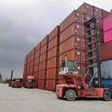 二手集装箱6米旧集装箱12米平箱高箱出售海运集装箱出口